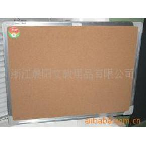 双铝合金(木质边框)软木板/布告板