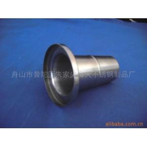 不锈钢水底射灯罩 80X90(mm)