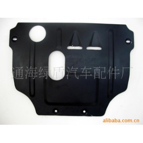 07款CR-V发动机护板