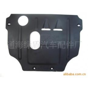 本田CR-V发动机护板 护板