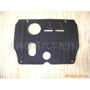 本田飞度发动机护板 护板