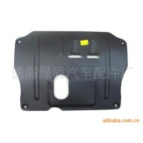 本田09款奥德赛发动机护板