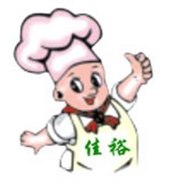 广东佳裕饮食服务有限公司