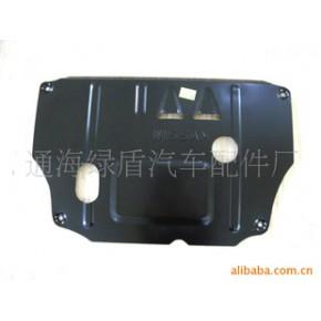 尼桑新天籁发动机护板 护板