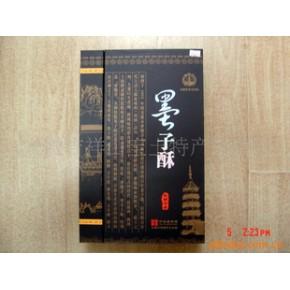 安庆特产墨子酥 720(天)