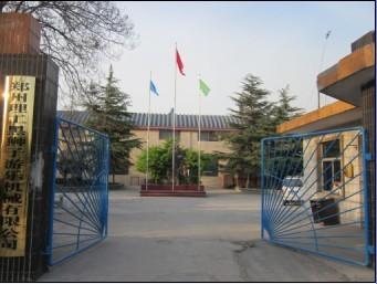 郑州理工黒狮子游乐机械有限公司