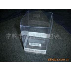 透明PVC盒 PVC 无盖
