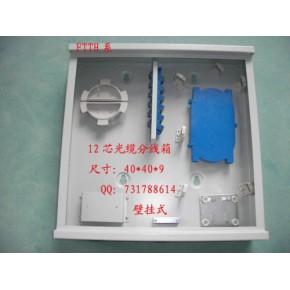 12芯联通宽带分线箱