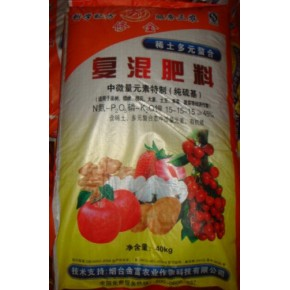 优质高效复混肥 优质高效冲施肥 优质高效有机肥