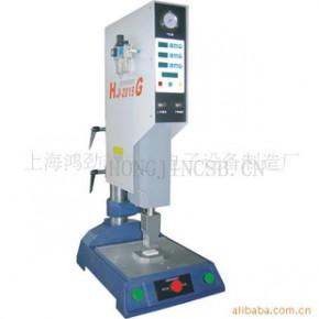 塑料绕线盘-超声波焊接机-大功率超声波焊接机