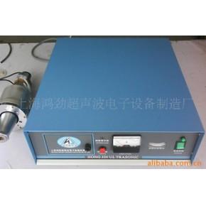 非标塑料焊机 超声波熔接机