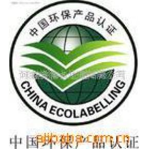 绿色环保缓蚀阻垢剂 电厂阻垢剂