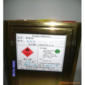复合型胶水 阿迪海 胶粘剂