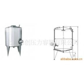 北京FVC系列侧搅拌冷热缸