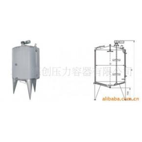 内蒙FVP系列立式搅拌冷热缸