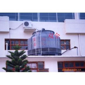 注塑机专用冷却塔 逆流式冷却塔