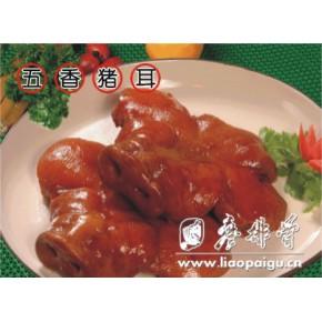 宁夏四川特色小吃加盟卤味配方廖排骨,跟随市场变化