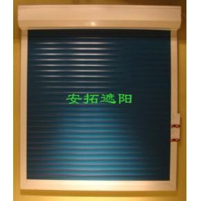 安拓节能主要人事环保节能户外遮阳的产品