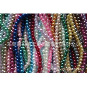 ()连线塑料珠子,彩色珠,球