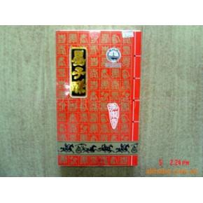 安庆土特产墨子酥 360(天)