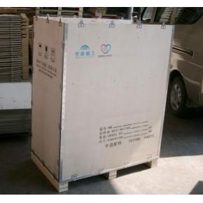 专用木质包装箱|免熏蒸木托盘|免熏蒸木包装箱|木材制品厂家