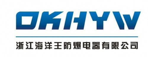 浙江海洋王防爆电器有限公司