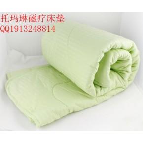 北方托玛琳厂家长期供应新亮托玛琳磁疗养生床垫