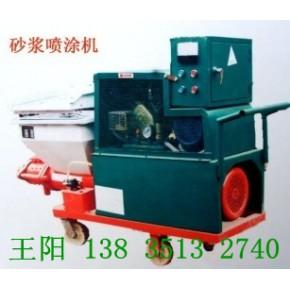 云南新型GLP-3自动砂浆喷涂机快速砂浆喷涂机