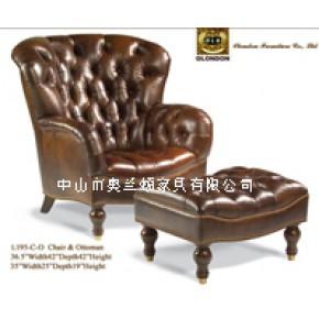 实木雕刻进口真皮软体家具,卧室休闲坐椅
