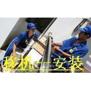东城区东直门海尔空调安装 维修 移机52857639