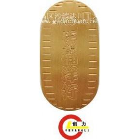 达川专业金属蚀刻加工服务商供应机器面板标牌蚀刻