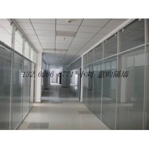 上海意昀成品玻璃隔断YIYUN系列《铝合金玻璃隔断》