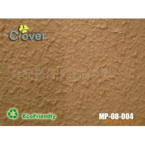 手工纸 手工泰国纸 艺术纸