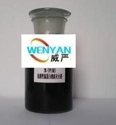 抗溶性氟蛋白泡沫灭火剂3%6%