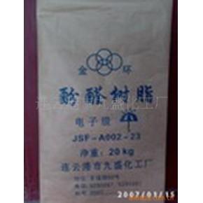 热塑性电子级酚醛树脂 电子级