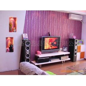 荷兰/BN/洛可可壁纸 墙纸批发 进口品牌批发 装饰壁纸