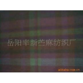 苎麻色织布 苎麻 146(cm)