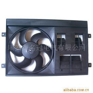 哈飞赛马冷凝风扇总成 空调配附件