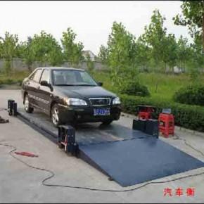 西藏电子汽车衡质量 兰州金和供应青海电子皮带秤
