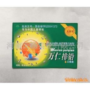 医药包装类不干胶标签 按客户要求