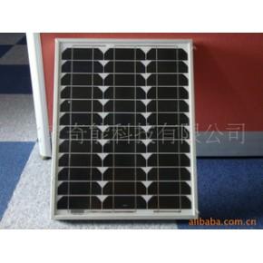太阳能光电板、单晶25W太阳能组件
