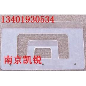 南京看板夹,看板夹厂家,标签夹13401930534