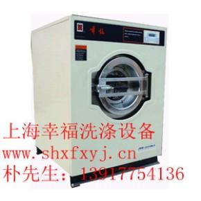 工业用水洗机 工业用洗衣机 幸福工业用水洗机