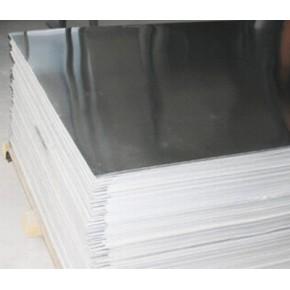 批发H11400高温合金棒材 板材