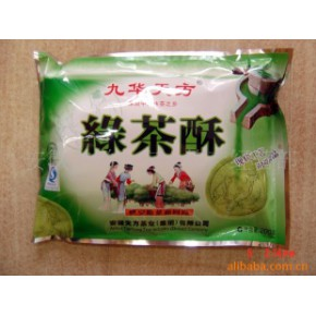 酥饼-绿茶酥 绿茶粉面粉糖精炼油
