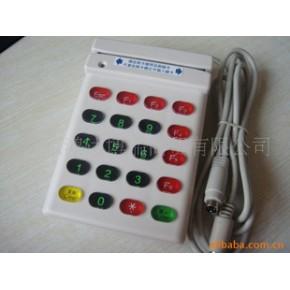 密码键盘读卡器 刷卡密码键盘