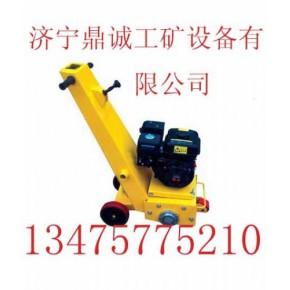 手扶式内燃铣刨机 小型铣刨机 路面铣刨机