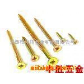 单线钉 螺丝 螺钉