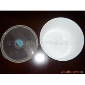 提供日用品塑料制品注塑加工(D101)