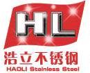 深圳市浩立不锈钢有限公司